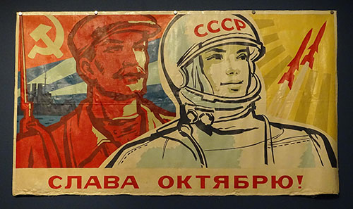CCCP_pamphlet